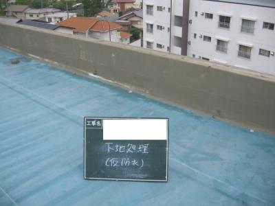 ゴムシート防水 3
